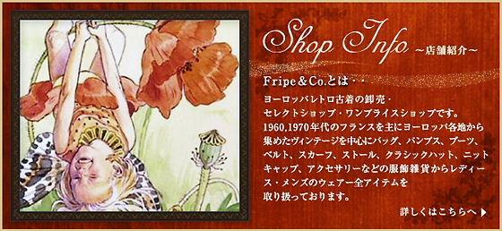 Fripe&Co.