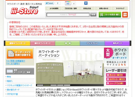 iii-Store